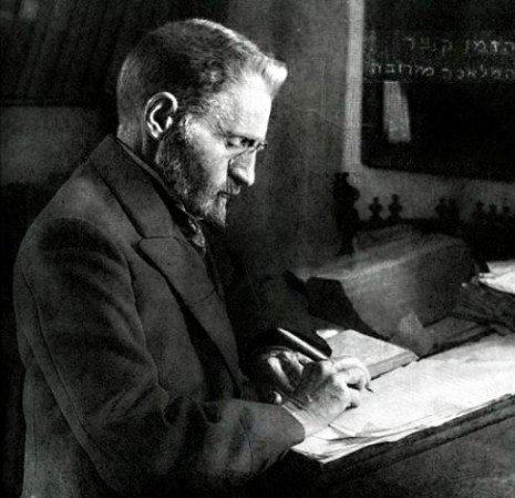 tvorac-modernog-hebrejskog-eliezer-ben-yehuda