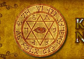kabbalah-simbol